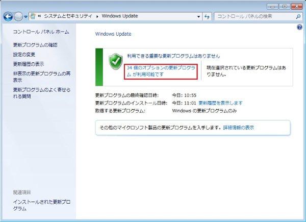 日本語環境のWindows 7を英語表示にする   焦げlog