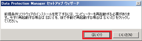 20100303_07