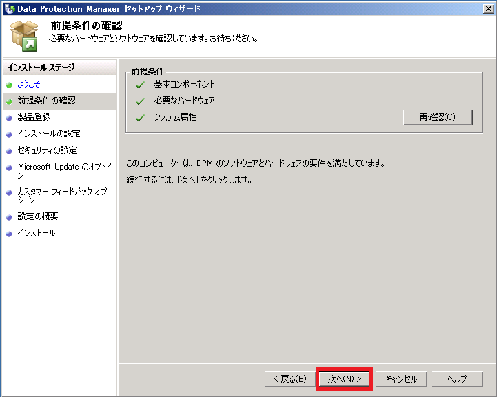20100303_08