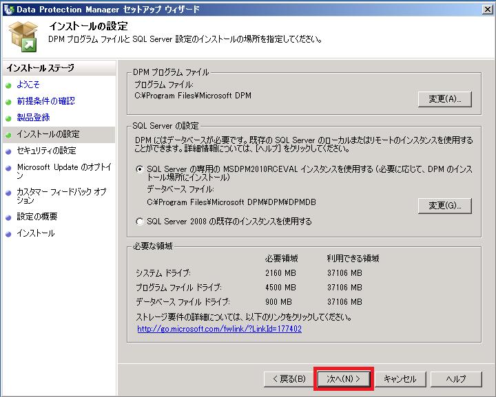 20100303_10