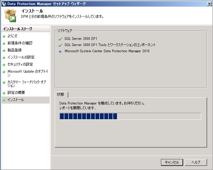 20100303_15