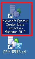 20100303_17
