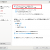 ウィルスバスター クラウドが導入された Windows 7 上で PowerDVD から Blu-ray を再生するとフリーズが発生することがある