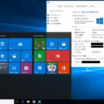 Azure IaaS 上に作成した Windows 10 Enterprise (x64) 仮想マシンの UI を日本語化する