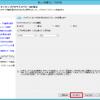Azure Backup アプリケーション ワークロード対応について ~ その 2