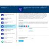 Windows Server 2016 および System Center 2016 の Technical Preview 4 が公開されています