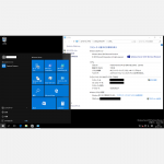 Azure IaaS 上に作成した Windows Server 2016 TP4 仮想マシンの UI を日本語化する