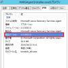 2016/03 に更新された Microsoft Azure Recovery Services エージェント (2.0.9032.0) について