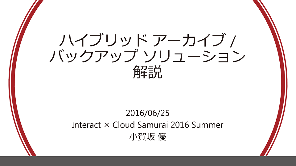 20160530-001