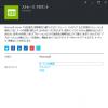 StorSimple が Azure Cool Blob Storage をサポートしました
