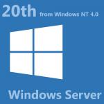 Windows Server が (Windows NT 4.0 の) リリースから 20 周年を迎えました