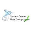 System Center User Group Japan 第 15 回 勉強会が開催されました