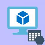 Premium Storage をサポートしている Azure 仮想マシンのインスタンスについて
