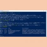 Azure PowerShell v3.8.0 がリリースされました